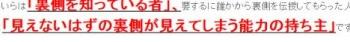 tok永安洋二郎さん@元京都銀行常務執行役員死去