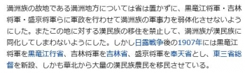 wiki清11