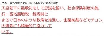 ten日本的社会システム