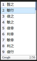 2chan【社会】佳子さまを2ちゃんで脅迫 新宿区大久保の無職・池原利運容疑者(43)逮捕★26_1