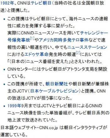 wikiCNN.jpg