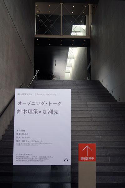150201-03.jpg