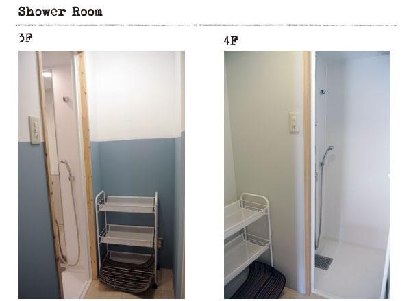 150415-shower.jpg