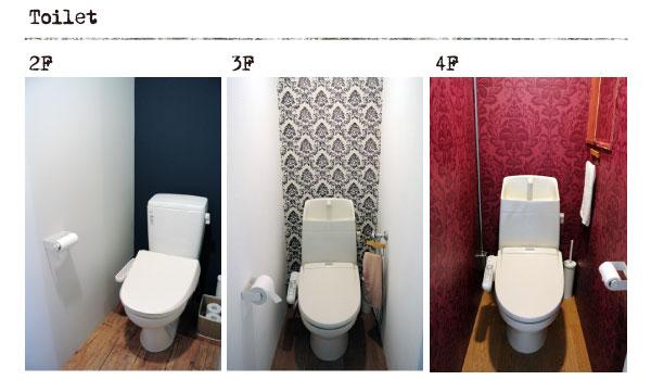 150415-toilet.jpg