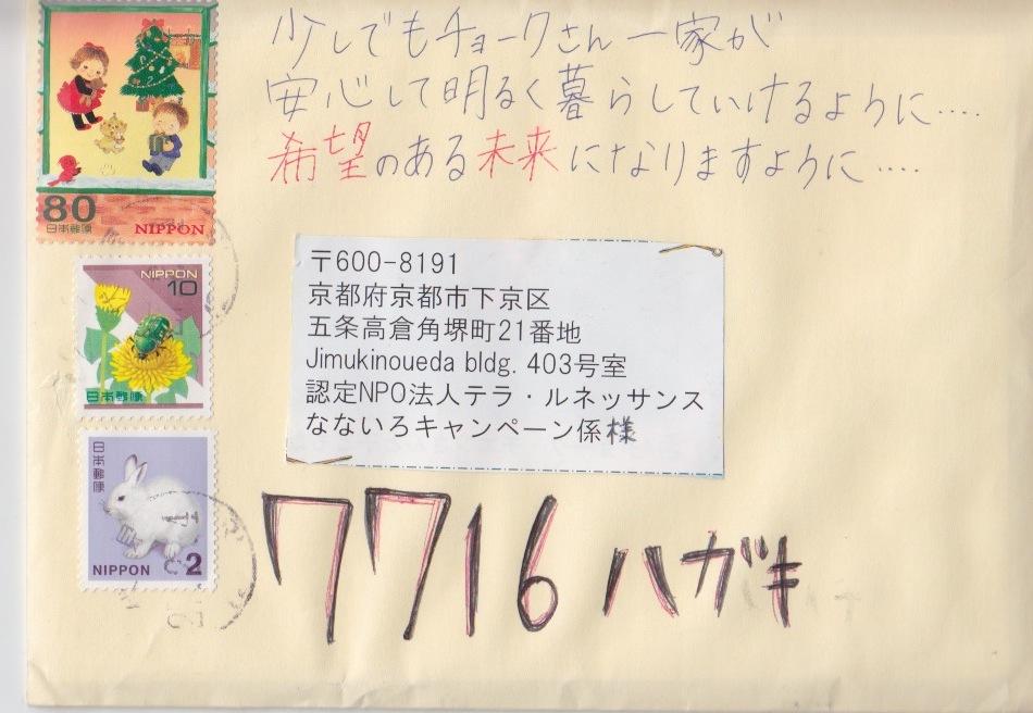 2014-0308表