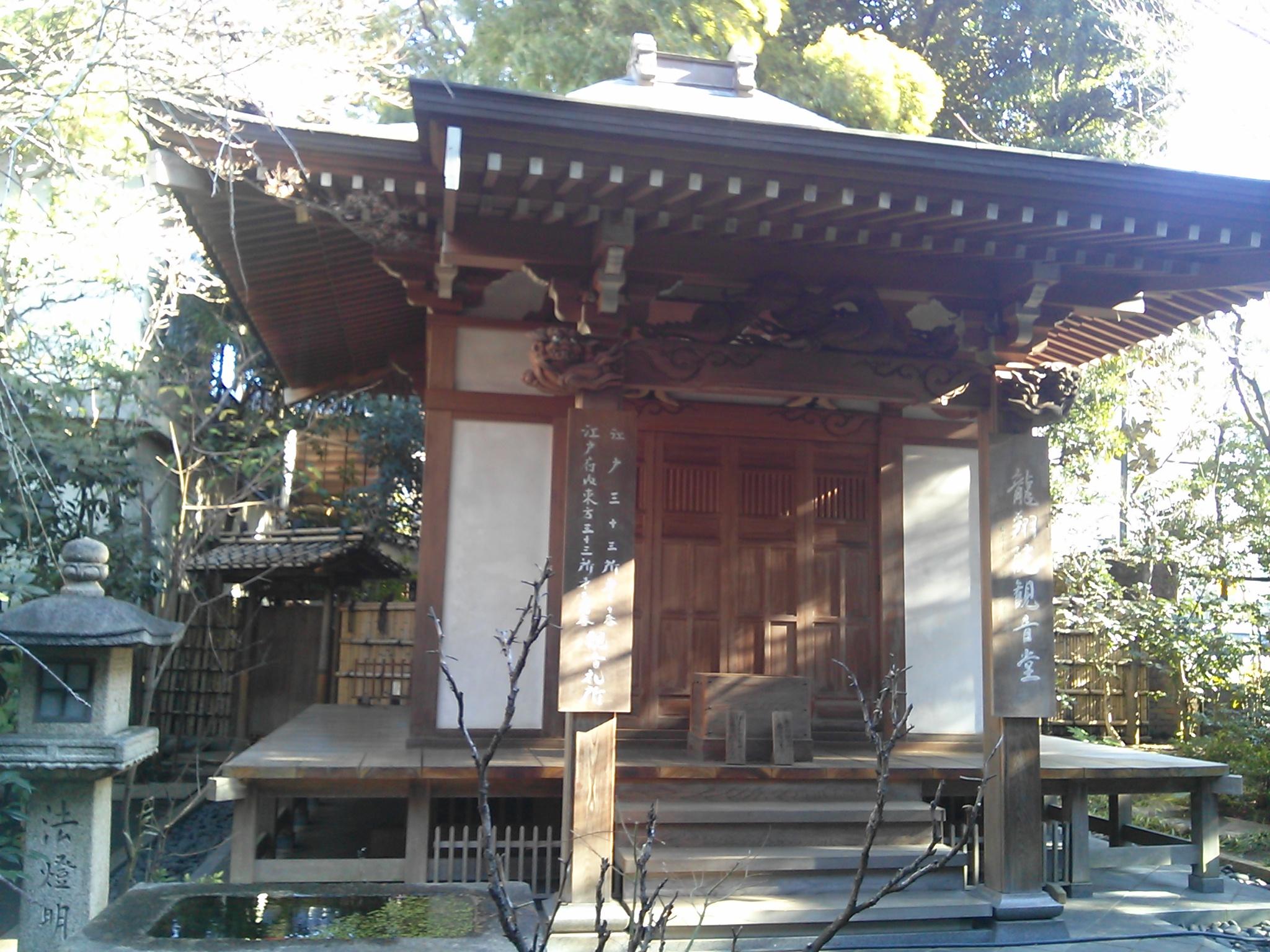 龍源寺123 (2)