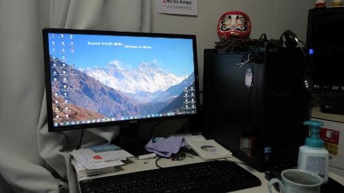 私のdesktoppersonal computer