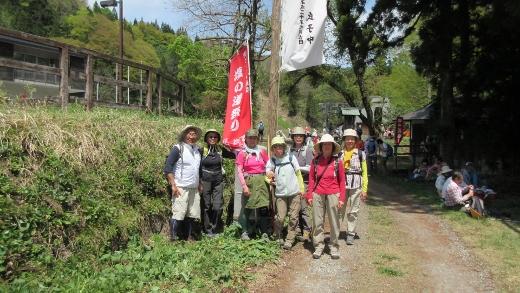 小谷塩の道walk2 (520x293)