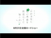 美容室 escenario de ORO 恵比寿 代官山 渡辺真一ブログ