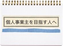 $美容室 escenario de ORO 恵比寿 代官山 渡辺真一ブログ