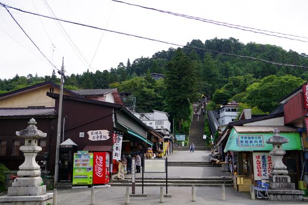 飯盛山01