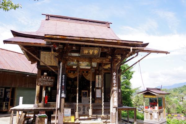 飯盛山20