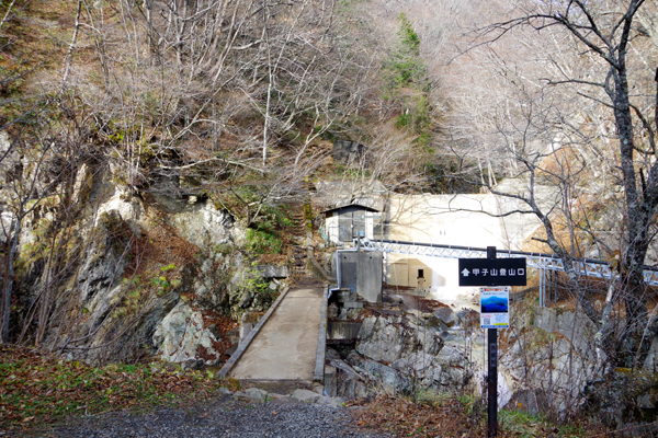 甲子山06