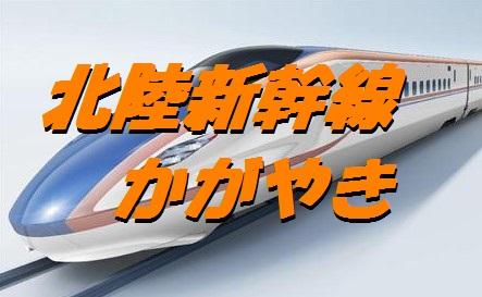2013y10m11d_175246122.jpg