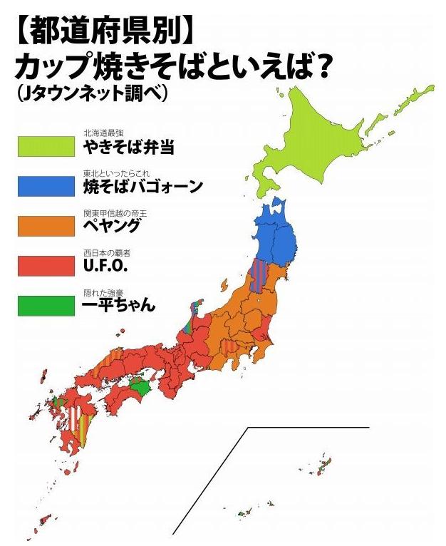 ... カップ焼きそばで見る日本地図