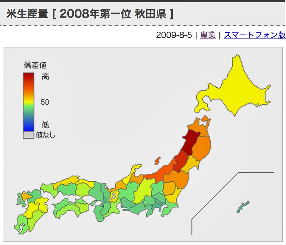 米生産08