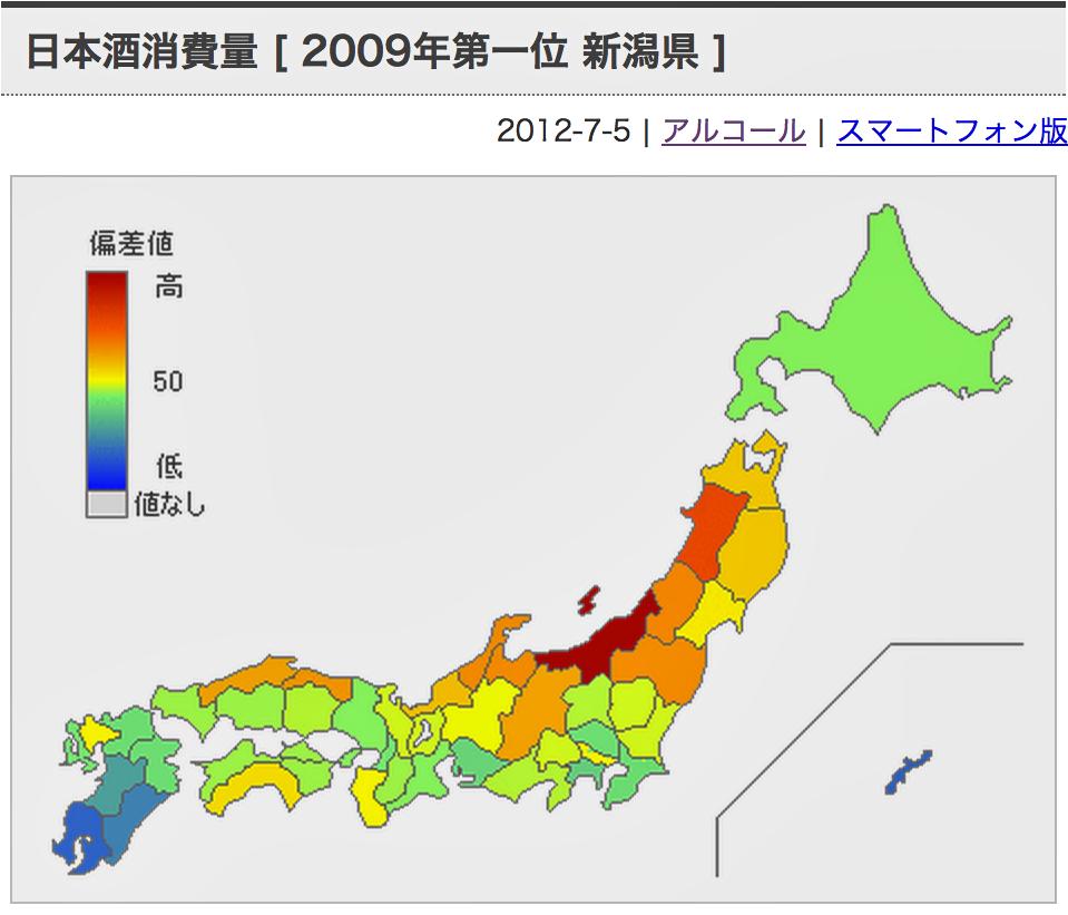 日本酒09