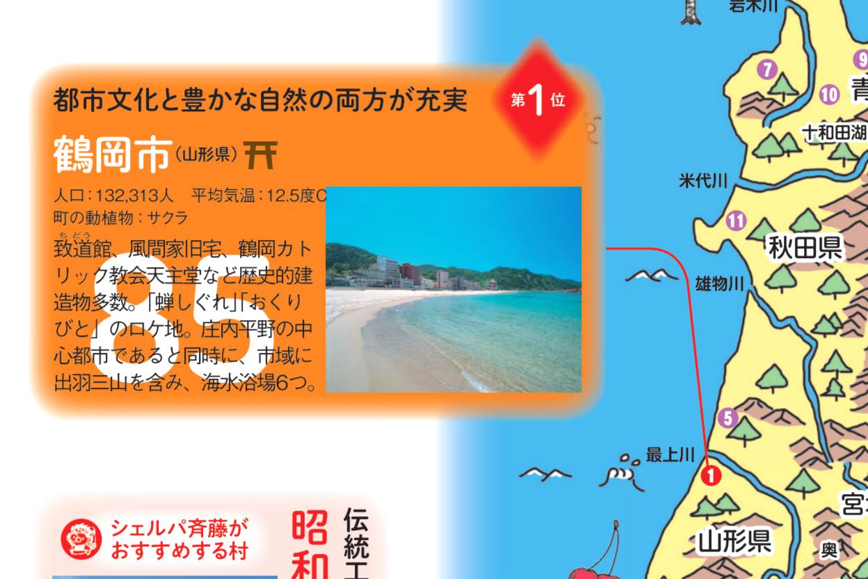 スクリーンショット(2015-05-23 8.42.53)