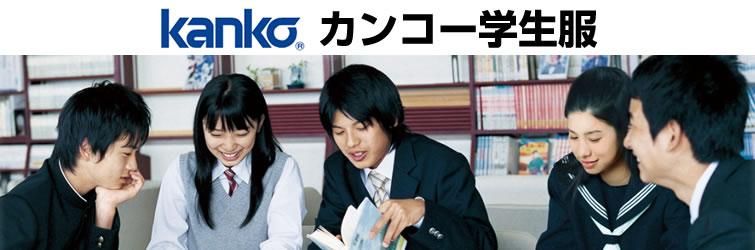 kanko-logo1.jpg