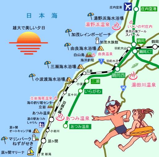 sea-map.jpg