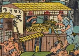 tempuraya.jpg