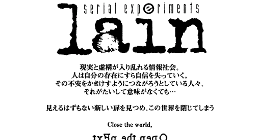 Lain02.png