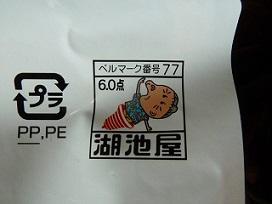 P1170453.jpg