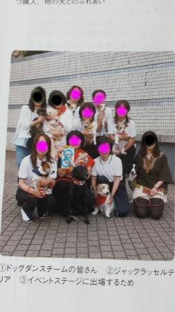 20150504_121336.jpg