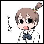 chi-chan.png