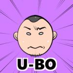 u-bo.png