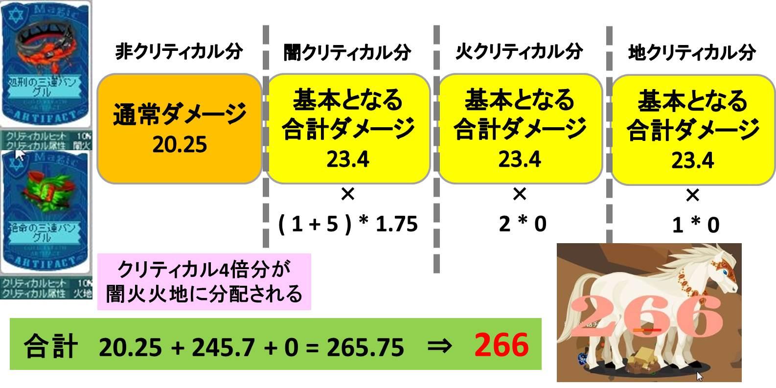 2015011520084527c.jpg