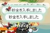 WS000884.jpg