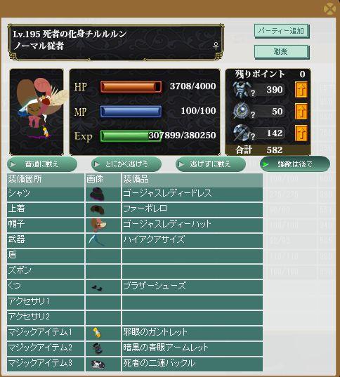 WS001079.jpg
