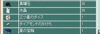 WS001160a.jpg