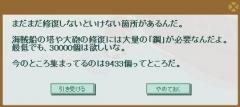 WS001391a.jpg