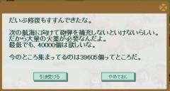 WS001402a.jpg