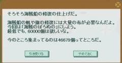WS001408a.jpg