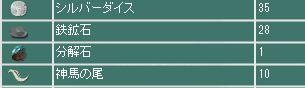 WS001422a.jpg