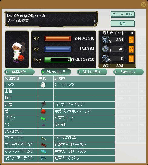 WS001480a.jpg