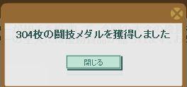 WS001522a.jpg