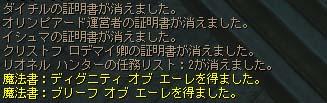 Blog236.jpg