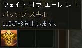 Blog241.jpg