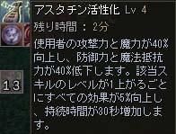 Blog245.jpg