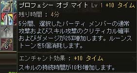 Blog246.jpg