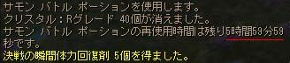 Blog256.jpg