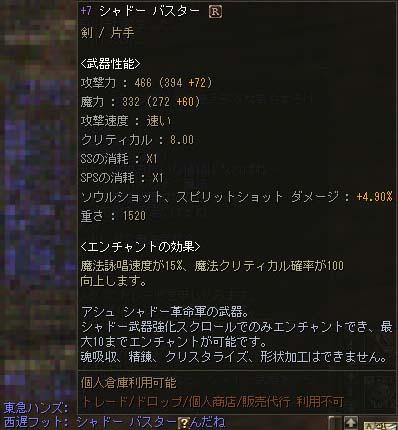 Blog259.jpg