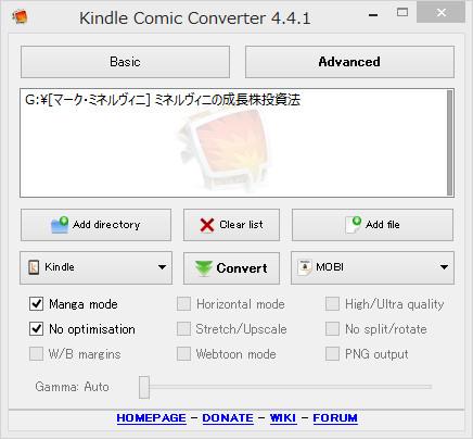 KCC_1.jpg