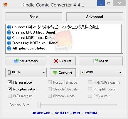 KCC_3.jpg