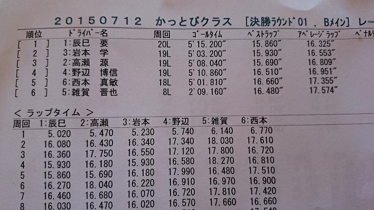 DSC_03839.jpg