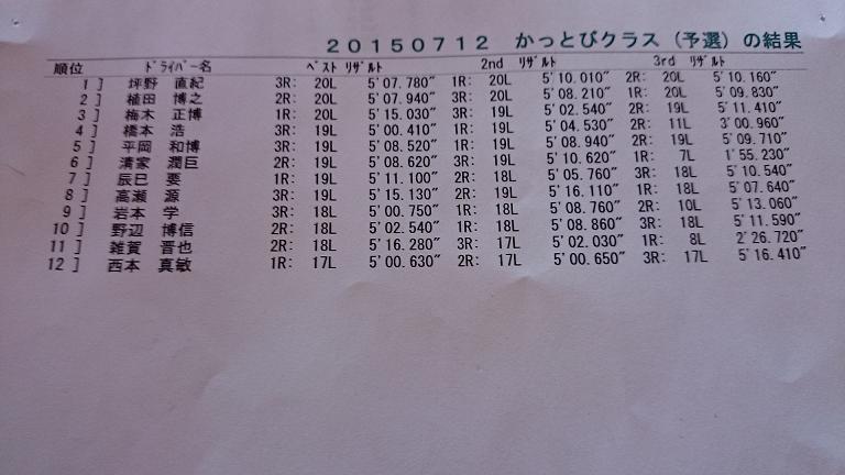 DSC_03850.jpg